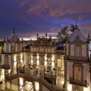 Pousada Palácio do Freixo 17, Oporto Hotel, ARTEH