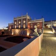 Pousada Palácio de Estoi 02, Estoi Hotel, ARTEH